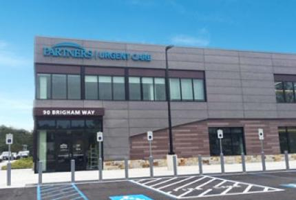 Partners Urgent Care in Westwood, MA
